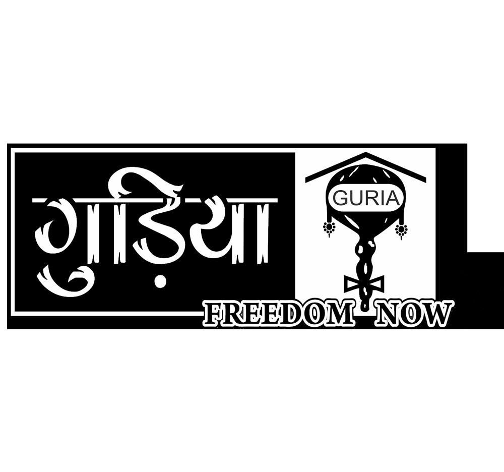 Guria-Logo-Black-Birds